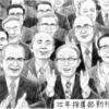 新人間革命 雄飛(33)|2017年7月24日