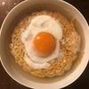 自作のチキンラーメンを日清さんが薦める正しい調理法で作ってみた