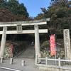そうだ京都に行こう!②