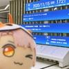 【アイナナ】オケナナ現地参戦レポ!