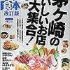 Eテレ『ふるカフェ系 ハルさんの休日』「神奈川・茅ヶ崎」編のお店は「mokichi wurst cafe」さん。梁と柱が複雑に組み合わさる迫力ある内装でした