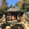 春日神社と横浜開港記念館