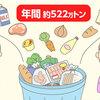 横浜国際フォーラム