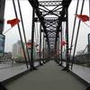 106  鴨緑江断橋