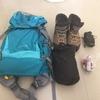 世界遺産 富士山経験者が教える登山で準備するべき持ち物
