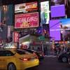 【随時更新】ニューヨークのニューラジオがおもしれーんですよ! 傑作回を独断と偏見で紹介【芸人ゲスト回】