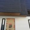 軒天と外壁に隙間がある理由 通気口と水切り