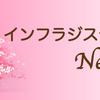 【IGJPニュースレター】Revealウェビナー開催します/オンライン無料相談&デモ予約はじめました