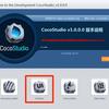 CocoStudioを触ってみる(UI Editor編)