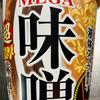 MEGA味噌 超濃厚味噌ラーメン(エースコック)