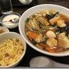 町田の中華料理屋「九龍」に行ってきました