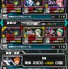第1回英雄への試練ステージ3【完遂】