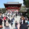 鎌倉、秋の土曜