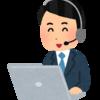 【私の履歴書②転職7回】7社目のPAROの経歴