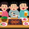 (※本日限定)11月29日は「いい肉の日」キャンペーンしている所はどこ?