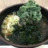 麺喰らう(その 78)天ぷらラーメン(あしたば)