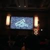 UNITE JAPAN 2014 に参加してきました。