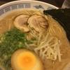 小倉駅の美味しいとんこつラーメンのお店を紹介!