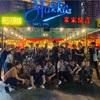 【②初日は夕食食べるだけ編】社員旅行2020冬!-It was fun trip to Malaysia!!!!!!-