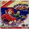 【PCエンジン】オーダイン OP~ED (1989年) 【PCE クリア】【TurboGrafx Playthrough Longplay Ordyne (Full Games)】