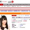 SKE48松村香織、Google+にて独自の広告戦略を展開!その効果は?そしてその真意は?