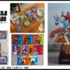 【一番くじ 仮面ライダーシリーズ】5月一番くじの製品レビュー①
