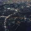大阪空港の朝と夜