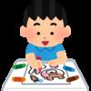 【効果大】塗り絵をオススメする理由と塗り絵本・無料塗り絵サイト6選