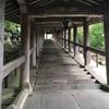 定年京都移住1-72_大和巡礼