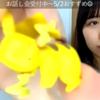 小島愛子まとめ  2021年1月26日(火)  【充電コードにピカチュウを付けた日】(STU48 2期研究生)