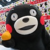 くまモン 大田市場に出没