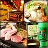 【オススメ5店】九条・西九条・弁天町・大正・住之江(大阪)にあるサムギョプサルが人気のお店