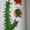 「サボテンのようでサボテンではない植物」 理科好きな子に育つ不思議365を読んだ感想