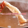 新鮮な松葉ガニに「カニ酢」は要らない? カニと出汁の美味しい関係