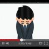 【お詫び】動画配信がかなり遅れます。はてな読者様が453名様に達しました!