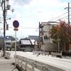 楠風荘(東大阪市)