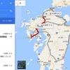 陸の孤島延岡から陸の孤島長崎へ行く方法を考えた