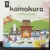 混雑に定評のある鎌倉を効率的に観光しよう『KAMAKURA COLLECTION』の感想
