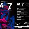 「MP7!!!」という音のイベントに行ってきました DJ的な、twitter的な imoutoidについて