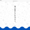 5月25日(火)ファイザー社ありがとう、GyoPPY(ギョッピー)とは?
