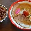 【ラーメン探訪記】やまがた辛味噌らーめん 絆:辛味噌らーめん+チャーシュー丼