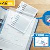 【新商品情報】クリアホルダーは機能性の時代、キングジムが「機能性ホルダー」を7月に発売予定