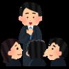 司法試験合格者からみる弁護士の就活事情~法律事務所編~