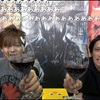 『FF14』吉P散歩で新OST 「THE FAR EDGE OF FATE FINAL FANTASY XIV」の発売を発表!