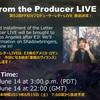 『FF14』次回第52回PLLは日本時間2019年6月15日(土)7時頃から放送予定