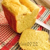 お砂糖なし☆アボカドチーズ食パン