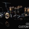 【朗報】19セルテートがマットブラック&ゴールド仕様で限定生産。SLP-WORKSの手掛けるカスタムボディは16セルテートの再来!?