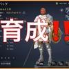 【黒い砂漠】日記「アクションではなく育成ゲーム⁉️」2019/02/28