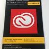 解約料なしで「単体プラン」→「デジハリ Adobe」に移行できるのか?