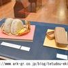 駅弁フェア1位・2位&売り上げ日本一といわれる駅弁に学ぶ「駅弁の味.我が家流」(1)& 駅弁の歴史ミニ